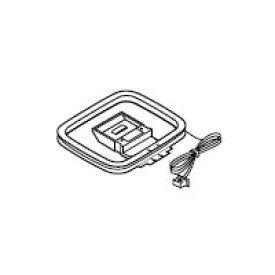シャープ MD/CDシステム用 AM用ループアンテナ 1105020028[SHARP 純正 正規品 交換 部品 パーツ 新品]