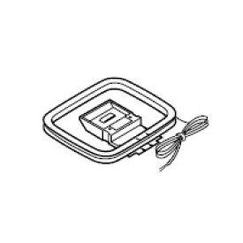 シャープ 1ビットデジタルシステム用 AM用ループアンテナ 1125020021[SHARP 純正 正規品 交換 部品 パーツ 新品]