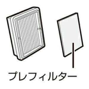 シャープ 掃除機用 高性能プリーツフィルター(プレフィルター1個付き) 2173370556[SHARP 純正 正規品 交換 部品 パーツ 新品]
