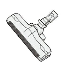 【送料無料】東芝 掃除機 ヘッド クリーナー用床ブラシ 4145H628  掃除 機 TOSHIBA ※取寄せ品