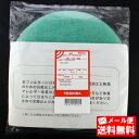 【メール便送料無料】東芝 衣類乾燥機 花粉フィルター 39242922[衣類乾燥機 ED45C ED60C 用 正規品 純正部品]