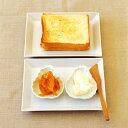 【栗原はるみ/食器/ギフト包装可】 トーストトレーセット