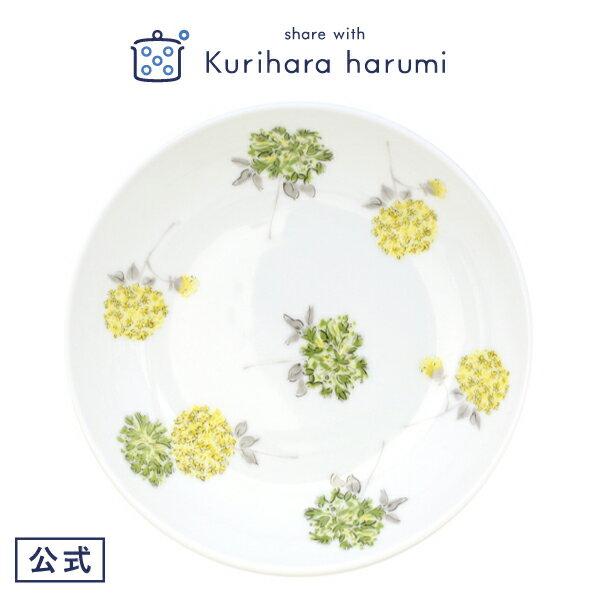 【栗原はるみ/食器/ギフト包装可】 アリウム 取皿