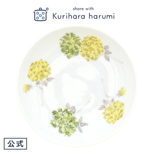 【栗原はるみ/食器/ギフト包装可】 アリウム 小皿