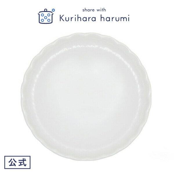 【ギフト包装可】食器 ミニフラワープレート ヒマワリ 白/栗原はるみ