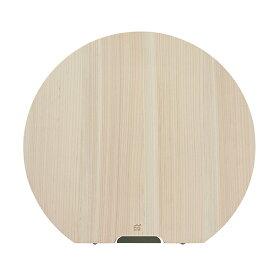 【栗原はるみ/キッチン用品/ギフト包装可】 木製丸まな板 大
