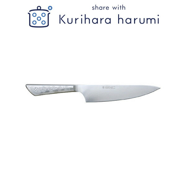 【ギフト包装可】包丁 ナイフ ぶどう柄キッチンナイフ (中)/栗原はるみ