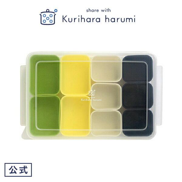 【栗原はるみ/キッチン雑貨/ギフト包装可】 お弁当小分け容器