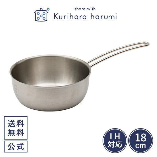 【ギフト包装可】IH対応 アルミクラッド雪平鍋 18cm/栗原はるみ