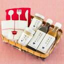 【送料無料】母の日 プレゼント ギフト包装可/栗原はるみ/ゆとりのキッチン調味料とタオルの贈りもの