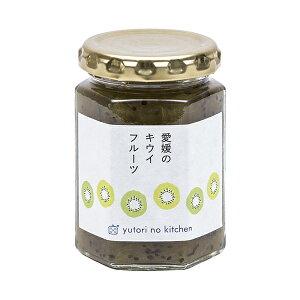 【栗原はるみ/ギフト包装可】ゆとりのキッチン 愛媛のキウイフルーツ