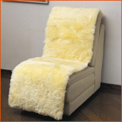 ムートン椅子カバー 1人掛け用長毛タイプでふんわり暖か! MG750 一人掛けムートンカバー50×160cmクッションソファ周辺新生活応援貨ムートンラグパッチワークソファーカバーチェアカバー