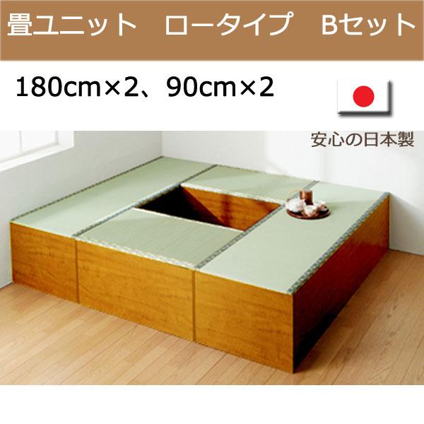 畳ユニットボックス ロータイプ Bセット日本製!収納できる畳ボックス♪畳 スツール 収納 TY-LB-NA TY-LB-BR 和家具 畳 畳ボックス スツール 収納 ボックス ケース