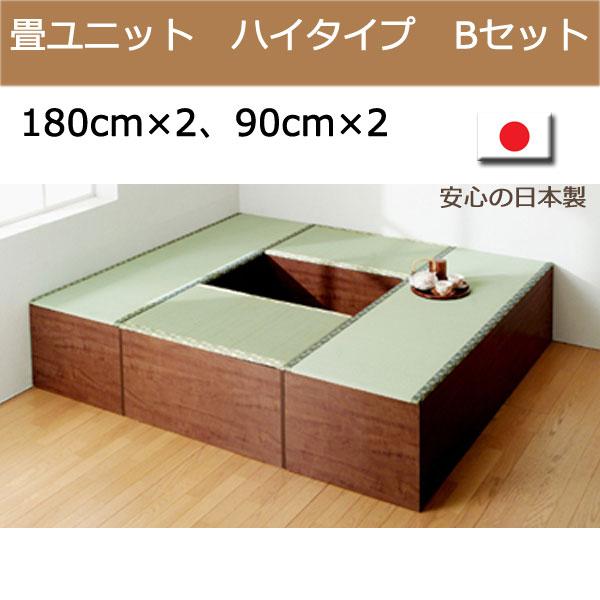 畳ユニットボックス ハイタイプ Bセット日本製!収納できる畳ボックス♪畳 スツール 収納 TY-HB-NA TY-HB-BR 和家具 畳 畳ボックス スツール 収納 ボックス ケース