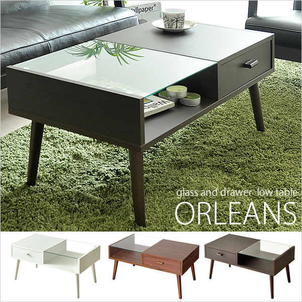 ローテーブル ORLEANS(オリンズ)ガラス天板下収納+引き出し付きローテーブル CT-845 ORLEANS オリンズ テーブル ローテーブル ガラス製 リビングテーブル センターテーブル 引出し付き ガラス天板 収納付き