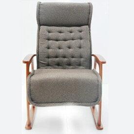 イス・チェア リクライニングチェア コイルバネ高座椅子[紅葉]無段階リクライニング、座面高4段階調整の多機能座椅子!83-805 インテリア イスチェア リクライニングチェア 合成皮革 パーソナルチェア オフィスチェア 座椅子 高座椅子