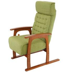 イス・チェア 座椅子 コイルバネ高座椅子[若葉]無段階リクライニング、座面高4段階調整の多機能座椅子!83-806 インテリア イスチェア リクライニングチェア 合成皮革 パーソナルチェア オフィスチェア 座椅子 高座椅子