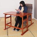 高さ調節くつろぎテーブルフリーテーブル 机 デスク 82-787 82-788 デスク ライティングデスク 机 テーブル 高さ調節 つくえ フリーテーブル