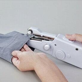 電動コンパクトハンドミシン【すぐ使えるクーポン進呈中】下糸がないチェーンステッチ縫いなので縫い間違った時も簡単に縫い直し可能です! SW-099 ミシン 初心者 裁縫 手芸 ハンドクラフト 手工芸 家庭用ミシン 小型ミシン コンパクト ミシン ミニ