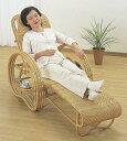 籐 三ツ折寝椅子 A200足を伸ばしてくつろげる楽チン座椅子♪ A200 籐総アジロ編み三ッ折りたたみ3段階リクライニングチェアサイドテー…