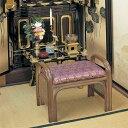 籐 ご仏前金襴座椅子 紫色生地 C14仏前にぴったり!毎日のご供養に C14 和家具雑貨