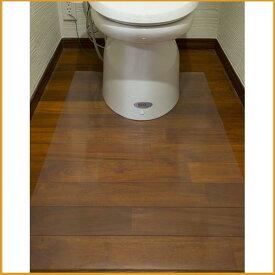 【ランキング獲得】 透明トイレマット 80×95cm【300円OFFクーポン配布中】トイレの床のキズ・汚れ防止に♪ トイレ用マット マット