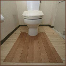 【ランキング獲得】 トイレ用マット(プチリフォームマットシリーズ) 60×95cm【300円OFFクーポン配布中】送料無料 お部屋をいつも清潔に♪ プチリフォーム マット トイレ 保護マット