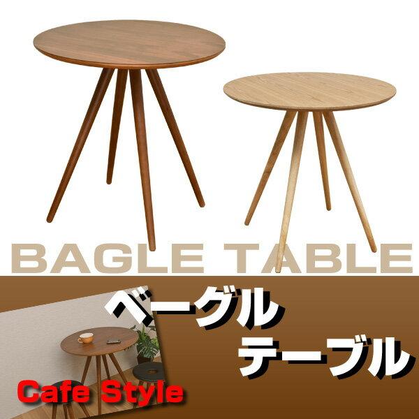 BAGEL TABLE ベーグルテーブルシンプルな丸いダイニングテーブル! MK-01NA テーブル リビングテーブル ダイニングテーブル 丸テーブル MK-01
