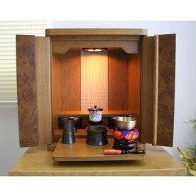 【ランキング獲得】家具調のモダンな仏壇セット 030【すぐ使えるクーポン進呈中】 日本一の仏壇出荷数を誇る静岡の仏壇です BUTU015-SET 仏壇 たんす タンス 箪笥 和家具 和風 仏具 和室 リビング 家具