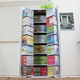 【ランキング1位獲得】DVDで最大400収納可能 DVD CD コミック書棚 ストッカー 収納庫 本棚 ラック カラーボックス最大収納DVDで400枚 CD310枚 コミック400冊収納可能!日本製です! FM103DBR FM103WH スリム 本棚 書庫 書棚 本 本収納 コミック収納 大容量 扉付 スリム