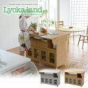 北欧 フレンチカントリー Lycka land 対面カウンター 120cm幅テーブル カウンター 木製 バタフライカウンター キャスター付 FLL-0007-N...