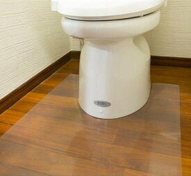 【ランキング獲得】 透明トイレマット 60×95cm【300円OFFクーポン配布中】 トイレの床のキズ・汚れ防止に♪ トイレ用マット マット