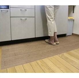 カーペット・マット・畳 マット キッチンフロアマット(プチリフォームマットシリーズ) 60×120キッチンをいつも清潔に♪キッチン用マット マット