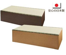 カーペット・マット・畳 畳 畳ユニットボックス ロータイプ 幅120日本製!収納できる畳ボックス♪畳 スツール 収納 TY-L120-NA TY-L120-BR 和家具 畳 畳ボックス スツール 収納 ボックス ケース