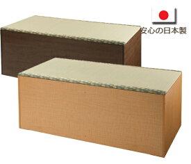 カーペット・マット・畳 畳 畳ユニットボックス ハイタイプ 幅120日本製!収納できる畳ボックス♪畳 スツール 収納 TY-H120-NA TY-H120-BR 和家具 畳 畳ボックス スツール 収納 ボックス ケース