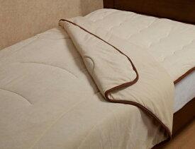 掛布団 ダブル 249【すぐ使えるクーポン進呈中】 ふんわり暖かいキャメルの掛布団 0793 寝具 掛け布団 掛布団 キャメル 布団 ダブル 軽量 暖か
