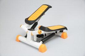 【ランキング1位獲得】ツイストステッパー SE1234 ダイエット ダイエット器具手軽に有酸素運動! biyou-ministepper 運動 健康 トレーニング ダイエット エクササイズ シェイプアップ 有酸素運動