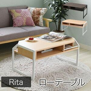 テーブル センターテーブル・ローテーブル Rita シリーズ センターテーブル部屋の真ん中でこそ生きるデザインと機能性、体感してください。 RT-007 ポールハンガー ハンガー ラック 木製 ス