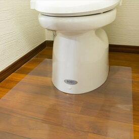 【ランキング獲得】Achilles 透明トイレマット 80×125 配膳用品 キッチンファブリック テーブルクロストイレの床のキズ 汚れ防止に♪ トイレ用マット マット