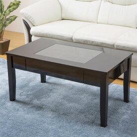 鏡面仕上げのコレクションテーブル LT-902 テーブル コレクションテーブルシンプルなリビングンテーブル 11127 11128 コレクションテーブル コレクション収納 テーブル ホワイト ブラック オシャレ リビング アクセサリー 時計
