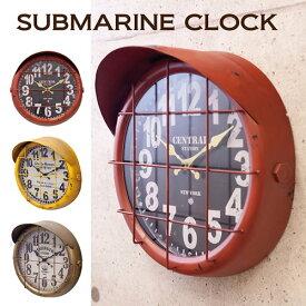 壁掛時計 アンティーククロック サブマリンBLKR1758 マリンテイスト 西海岸 レトロ ヴィンテージ風 おしゃれ 壁掛け時計