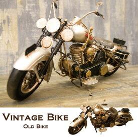 ビンテージシルバーバイク1104A-2344 ヴィンテージ ブリキ 置物 小物 ディスプレイ アンティーク調 ハンドメイド