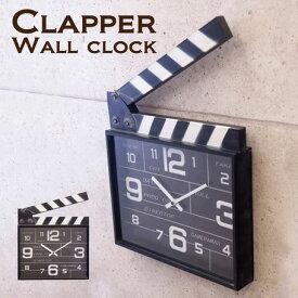 【2個セット】インテリア・寝具・収納 置き時計・掛け時計 掛け時計 アンティーククロック Clapper クラッパーBLH059-1 置き時計 掛け時計 映画撮影 クラッパー カチンコ モチーフ 時計 壁掛け 卓上 クール かっこいい