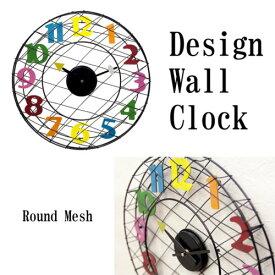 【2個セット】デザインウォールクロック ラウンドメッシュ インテリア・寝具・収納 置き時計・掛け時計 掛け時計YGZ2692 壁掛け 時計 デザイン ウォールクロック Pop ポップ 可愛い カラフル アクセント ラウンドメッシュ