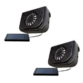 カーソーラー換気扇ダブル 車用品・バイク用品 車用品 アクセサリーRM-84A 車 換気扇 2セット ソーラーパネル 消臭 涼
