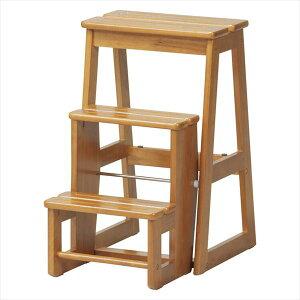 DIY・工具 はしご・作業台 踏み台 ステップチェア3段 木製踏み台STC3BRN 踏み台 ステップ 腰掛 椅子 キッチン作業台