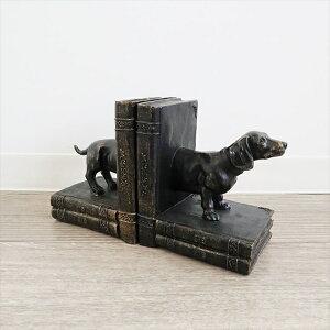 ブックエンド 犬 インテリア小物・置物 置物1502CNC004 高級感 ブックエンド 置物 書斎 犬