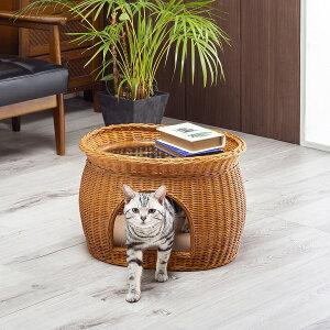 ラタン2wayペットテーブルハウス 猫用品 ベッド・マット・寝具 クッションFL-1633 ラタン 2way ペットテーブル ペットハウス 猫 オールシーズン 籐 クッション くつろぎ リラックス 自然