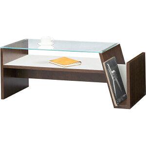 モカ コーヒーテーブル テーブル センターテーブル・ローテーブルMOC-01BR マガジンラック ガラステーブル おしゃれ ブラウン テレワーク リモートワーク ステイホーム 在宅