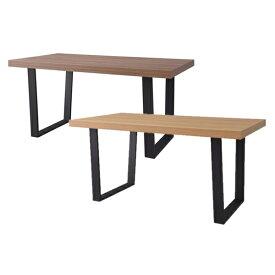 ダイニングテーブル FDT-31 テーブル ダイニングテーブルFDT-31 厚み 重厚感 汚れに強い 耐久性 メラミンシート お手入れ簡単 清潔